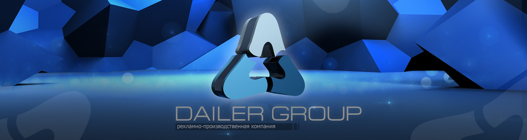 DAILER GROUP